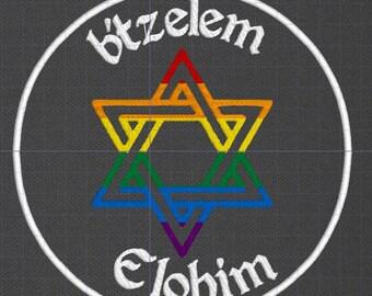 b'tzelem Elohim Star of David Pride lgbtqipa lgbtq queer pride lgbt gay pride bisexual pansexual trans transgender asexual aromantic