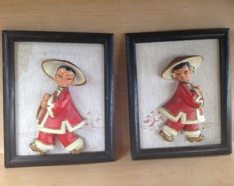 50's oriental frame set