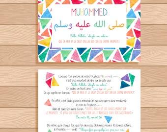 Islamic art, Muhammed Prophet Allah Islam, religion, map, print, decoration, child, muslim