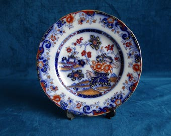 Minton Amherst Japanese Board with pattern No C4716