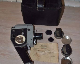 Quarz 5-8mm Vintage camera.  USSR 1971