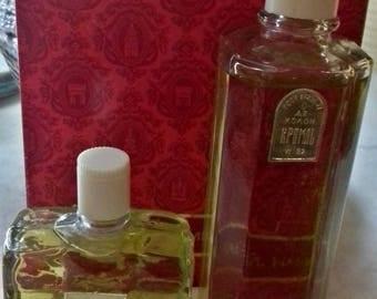 "Vintage set ""Kremlin"": water of Cologne and perfume 1982-s"