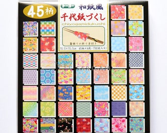 Set of 180 different patterned origami paper