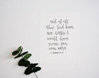 2 SAMUEL 12:8 PRINT