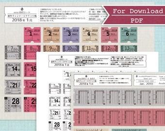 Jan. 2018/osso Date Sticker / Vintage ticket style