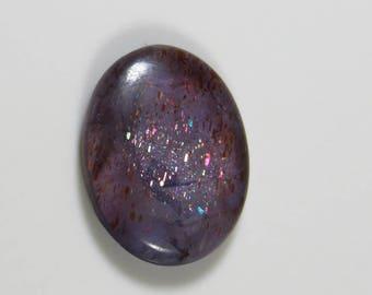 Natural Iolite sunstone. 21x16mm. Rarest~ Rainbow Sparkle Iolite sunstone cabochon. 12 Cts Oval Iolite sunstone gemstone. loose MX-574