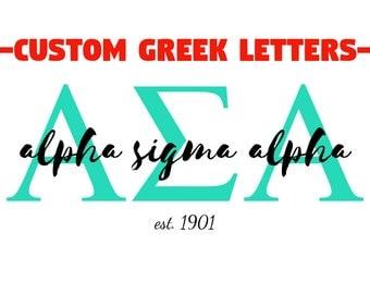 Custom Greek Letters Script established date or chapter digital poster
