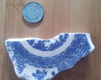 Japanese blue sea glass,pottery