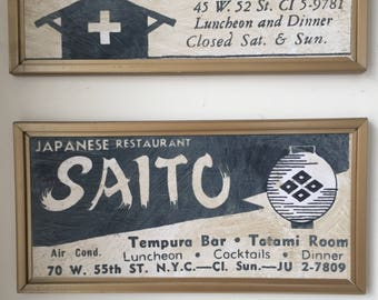 Retro Retired Restaurant (RRR),  kitchen decor boards by MD. Saito.