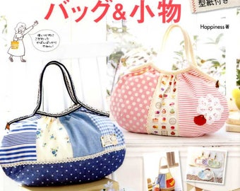 Useful Bags and Pouches Selected from Cotton Time Magazines  -  Japanese Craft Book