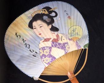 Vintage Asian Lady's Fan
