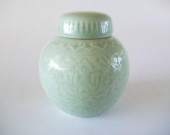 Celadon Chinese Ginger Jar, Zhongguo Longquan Asian Decor, Green Lotus Blossom, China, 1970s-1980s