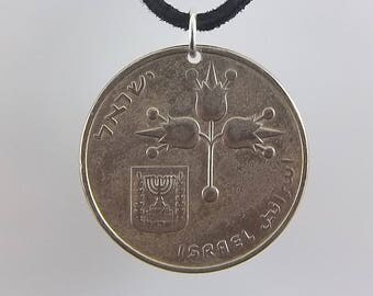 1979 Israel Coin Necklace, 1 Lira, Coin Pendant, Jewish, Mens Necklace, Womens Necklace, Leather Cord, Vintage
