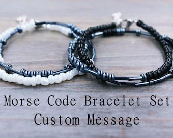 Matching Couples Bracelet SET OF 2 - Long Distance Relationship Bracelets - Distance Bracelet, Boyfriend Gift, Girlfriend Gift, His and Hers