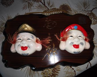 Vinage Japanese Noh Theatre masks mounted