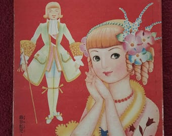 Japanese illustrated children's book, Cinderella.