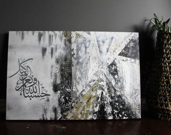 Arabic canvas etsy Arabic calligraphy wall art