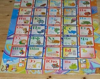 """Un abécédaire RUSSE L'alphabet russe . A primer RUSSIAN , poster """" The Russian alphabet """""""