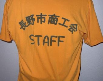 Vintage Original 1980s SHOKOKAI STAFF Chinese Japanese Soft Thin Yellow T Shirt XL