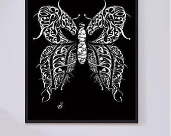 Arabic Calligraphy Poetry Print - Rumi Poetry - Farsi/Persian Poetry - Arabic Wall Art - Butterfly Arabic Calligraphy - Arabic Gift