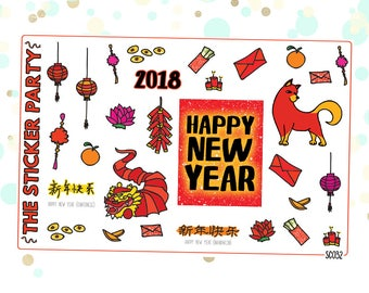 Chinese New Year Planner Stickers Year of the Dog 2018