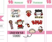 Munchkins - Year of the Dog 2018 Lunar Chinese New Year's Celebrations Planner Stickers (M361)