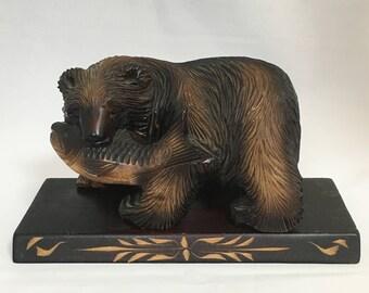 Japanese Vintage Bear Carving / Woodcarved Bear / Protection Statue / Ainu Statue / Hokkaido Bear / Japanese Souvenir / Wood Bear Figurine