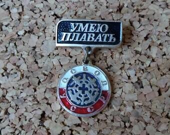 Vintage Soviet Lenin Pioneer badge Collectible pin communism Soviet badge Pioneer icon Lenin badge