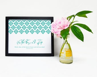 "Quran Quotes in Arabic with English Translation Islamic Art Printable ""Which of the favors of your Lord will you deny?"""