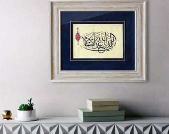 Muslim Wall Decor 'The religion in the sight of Allah is Islam' ORIGINAL Islamic Calligraphy Home Decor, Islamic Art, Islamic Gifts