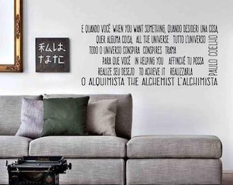 The Alchemist, Paulo Coelho - Wall sticker, wall quote, alchemist quotes, Paulo Coelho quote, Paulo Coelho phrase, The alchemist, wall decor