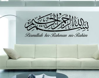 Islamic wall art Stickers, Bismillah Calligraphy + Swarovski Crystals