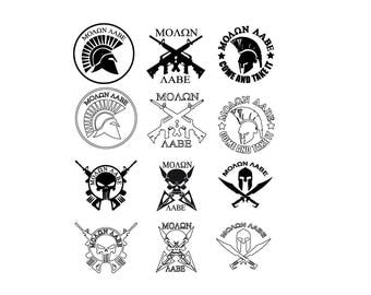 Molon Labe Spartan Collection SVG Vector Download for Silhouette studio, Cricut, craft robo , SCAL, adobe illustrator.