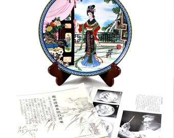 1986 Imperial Jingdezhen Porcelain Plate Beauties Of The Red Mansion #3 W COA