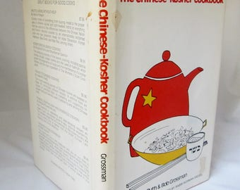 The CHINESE KOSHER COOKBOOK Ruth & Bob Grossman 1963 Hardcover with Dust Jacket Jewish Cooking Recipes