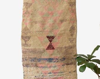 Vintage Moroccan Rug / Azilal Rug / Moroccan Runner / Pink Moroccan Rug / Runner Rug / Geometric Rug / FREE US SHIPPING