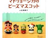 Roly Poly Beads Charms (BDS04), Japanese Craft eBook, Disney Beading, Animal Beads, Panda Beads, Animal Keychains, Beading PDF Pattern