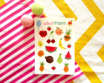 Cute Fruits Temporary Tattoos - Melon - Pineapple - Strawberry - Summer