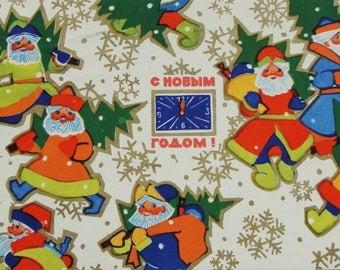 Happy New Year! Artist A. Plaksin - Used Vintage Soviet Postcard, 1968. Santa Claus Ded Moroz Christmas Print
