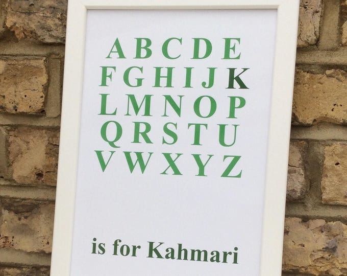 Alphabet Personalised Framed Print Lovely Gift For All Children (available in any colour)