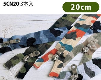 Set of 3 YKK Camouflage Zippers Fasteners with Nickle Donut Style Pull  | 20cm/8"