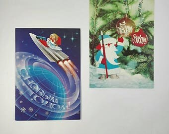 Сhristmas postcards Vintage postcard USSR new year card Merry christmas Postcards set Soviet New Year card Winter holiday card