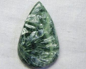 Fantastic Russian Seraphinite pear shape cabochone superb gemstone 47.50CTS 40X25X5MM