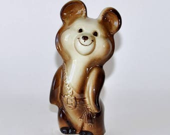 Vintage Russian Soviet Ceramic Brown Bear Figurine