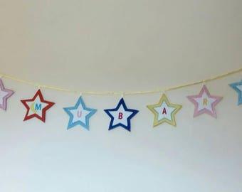On Sale/ Eid Mubarak Banner/ eid Mubarak decoration/was 15 pounds/ send with first class inside Uk