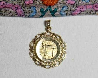 Hebrew Chai Pendant 14K Gold - Chai Pendant 14K Yellow Gold - Life Living Hebrew Pendant