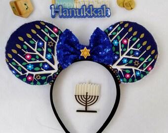 Hannukah Disney Ears Menorah Star of David Fastpass Creations