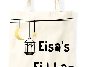 My eid bag, Ramadan bag, storage bag, salah, prayers, dua, storage, totebag,glitter, eid gifts