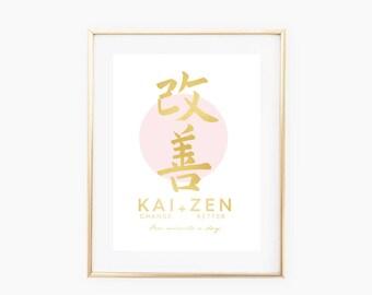 Kaizen - Instant Digital Download