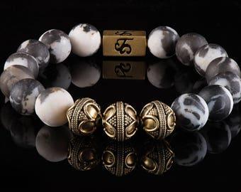 Dalmation Jade - Beaded Bracelet